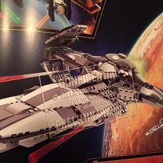 Neue Details zum LEGO Star Wars 75096 Sith Infiltrator