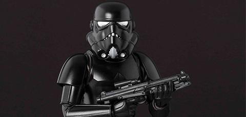 #shortcut: S.H.Figuarts Shadow Trooper vorgestellt