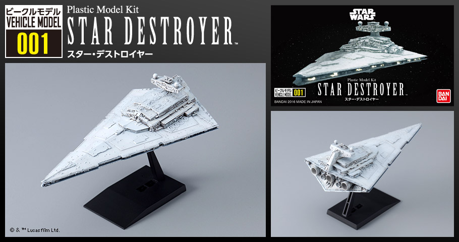 Neue Bandai Star Wars Vehicle Model Line vorgestellt!
