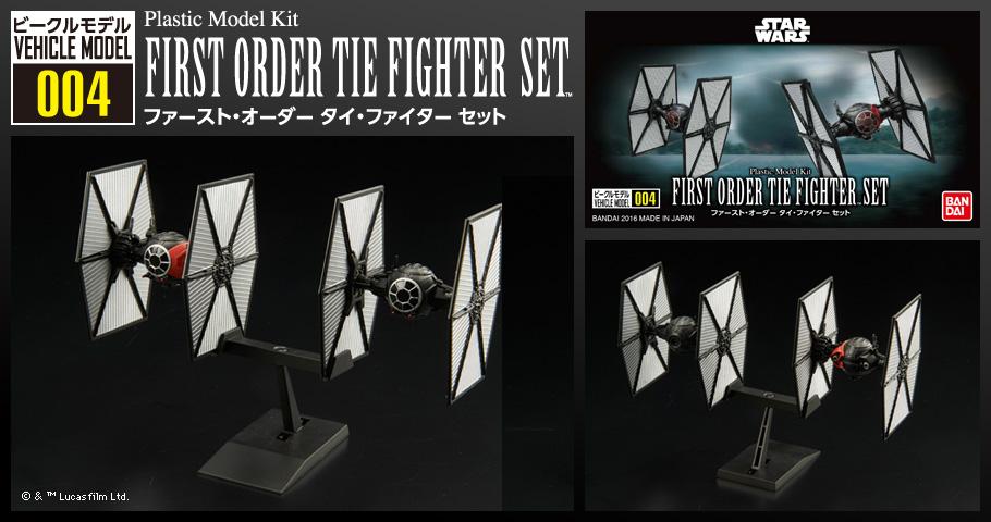 Bandai First Order TIE Fighter Set vorgestellt
