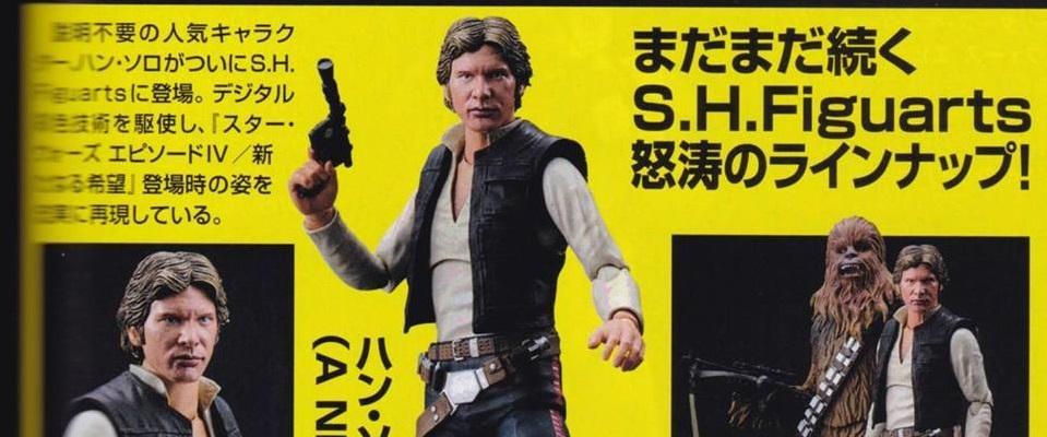 #shortcut: Teaser zu S.H.Figuarts Chewbacca Figur