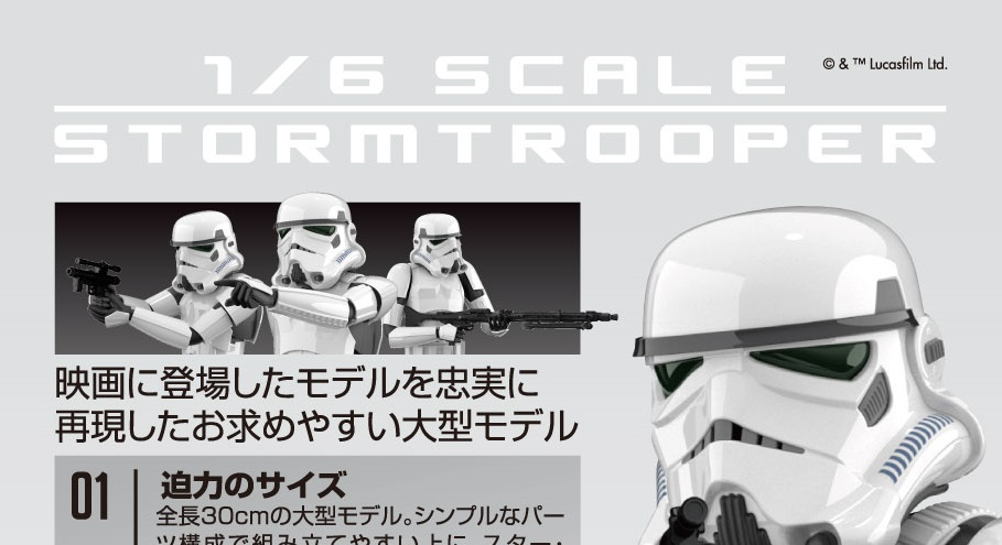 Bandai 1/6 Scale Stormtrooper vorgestellt