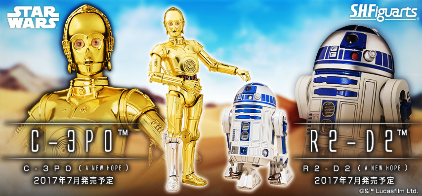 Tamashii Nations S.H.Figuarts C-3PO & R2-D2 Figuren