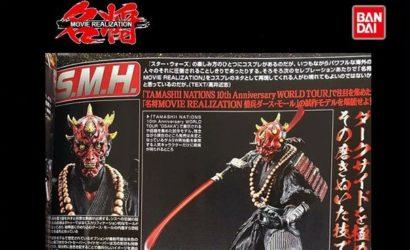 Tamashii Nations Oni Darth Maul erscheint schon bald!