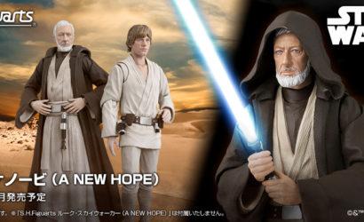 S.H.Figuarts Ben Kenobi nun offiziell