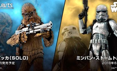 Solo: Zwei neue Tamashii Nations S.H.Figuarts 6″-Figuren angekündigt