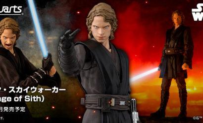 Neue Tamashii Nations S.H.Figuarts Anakin Skywalker 6″-Figur