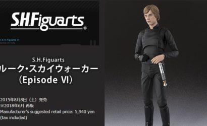 Der Tamashii Nations S.H.Figuarts 6″ Jedi Luke wird neu aufgelegt!