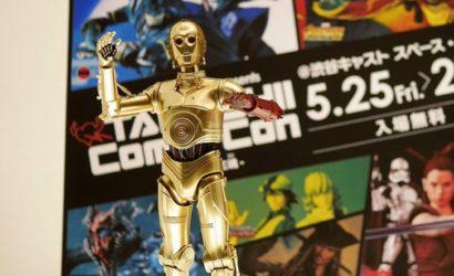 Erstes Live-Bild zur neuen S.H.Figuarts C-3PO 6″ Exclusive Figur