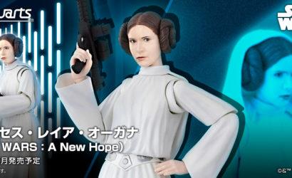 Alle Informationen zur neuen S.H.Figuarts Princess Leia 6″-Figur