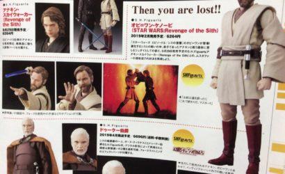 S.H.Figuarts Obi-Wan Kenobi & Count Dooku 6″ Figuren zu Episode III