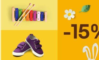 15% Osterrabatt auf LEGO bei ebay.de!