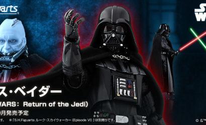 Tamashii Nations zeigt Darth Vader und Stormtrooper S.H.Figuarts-Neuauflagen