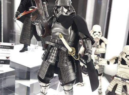 Erste Infos zur Tamashii Nations Meisho Movie Realization Captain Phasma-Figur