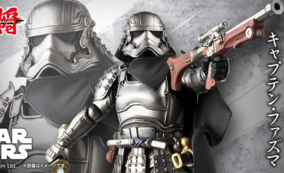 Alle Infos zur Tamashii Nations Meisho Movie Realization Captain Phasma-Figur