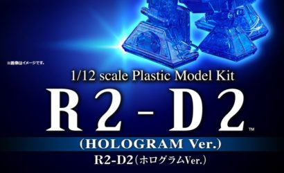 Neues Bandai R2-D2 Model-Kit im Maßstab 1/12 als Hologram-Version