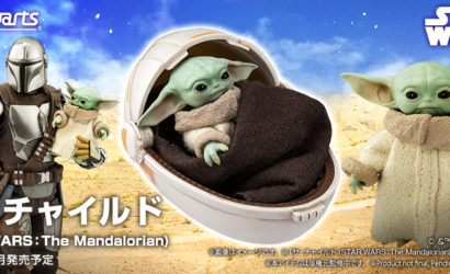 Tamashii Nations S.H.Figuarts The Mandalorian (Beskar Armor) & The Child vorgestellt
