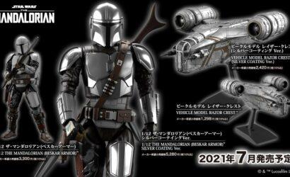 The Razor Crest und The Mandalorian als Model-Kits von Bandai vorgestellt